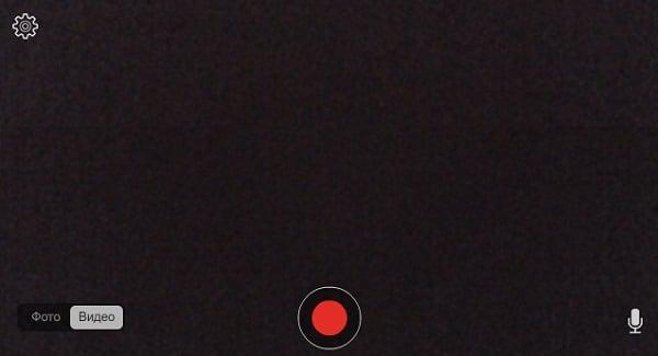 В webcamera.io можно снимать, как фото, так и видео