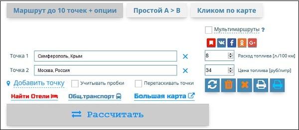 Задаём маршрут в kakdobratsyado.ru