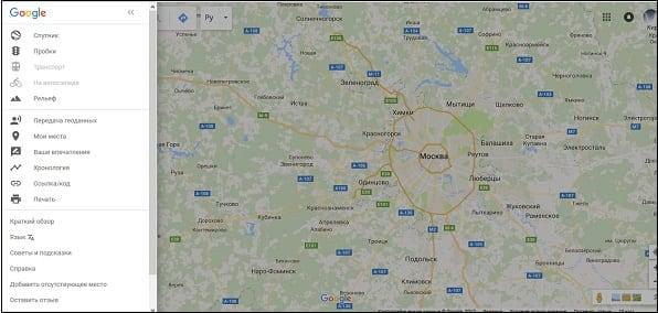"""Функционал сервиса """"Google Карты"""" удобно поможет в навигации онлайн"""