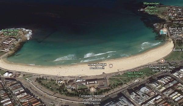 Пляж Бонди в Сиднее прекрасен, не правда ли?