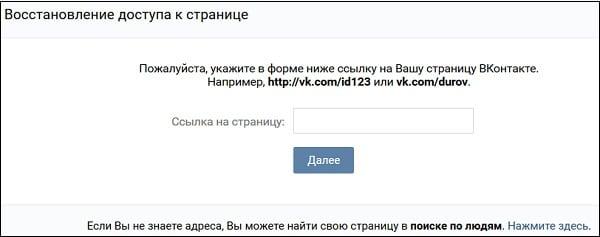 Укажите ссылку на вашу страницу для смены пароля