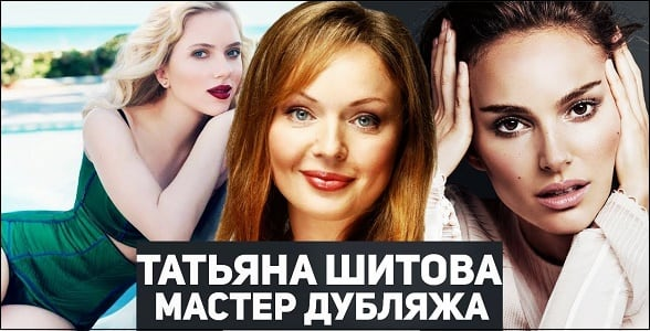 """Голосом """"Алисы"""" стал голос известной российской актрисы Татьяны Шитовой"""