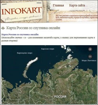 Большинство отечественных карточных сервисов использует спутниковые карты от Гугл и Яндекса