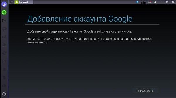 Выполните добавление вашего аккаунта Гугл
