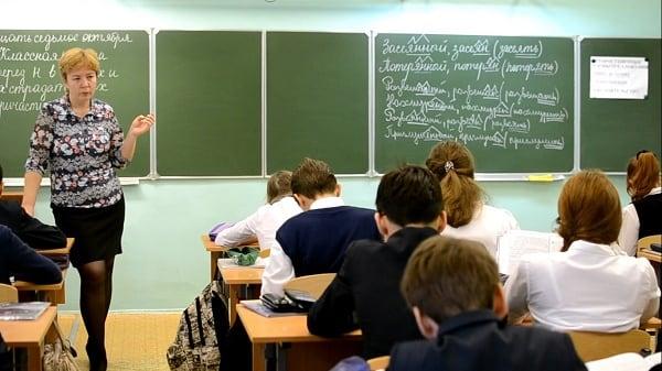 Фонетический разбор слова изучают ещё в школе