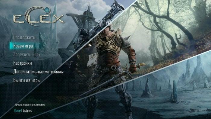 Новая игра от от разработчиков Gothic