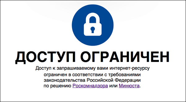 К числу заблокированных Роскомнадзором ресурсом попали популярные в России торрент-трекеры