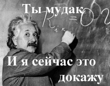 Подшучиваем над друзьями в беседе в Вконтакте