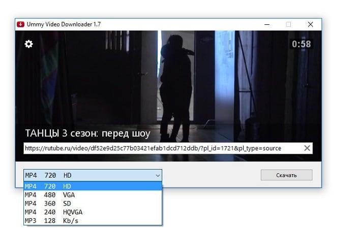 Выбираем формат видео
