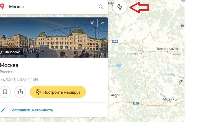 Построение маршрутов на Яндекс.Карты