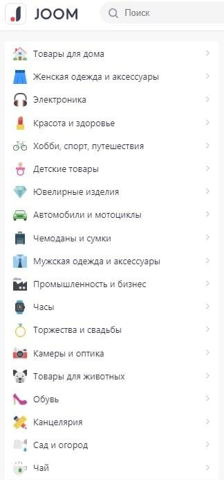 Разделы каталога с подразделами