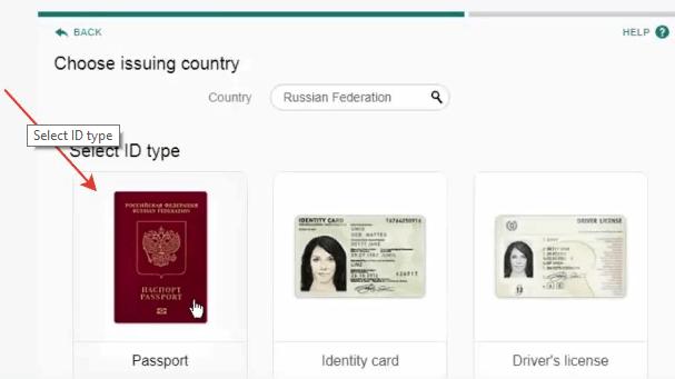 Кликаем на изображение паспорта