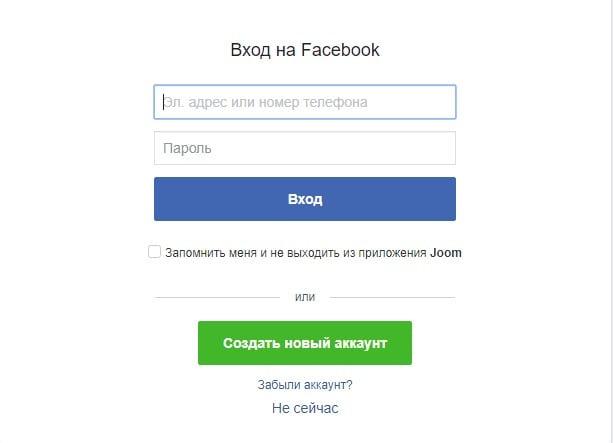 Используем Facebook для регистрации на Джум.ру