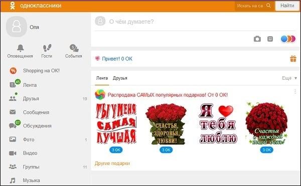 Мобильный дизайн функционала сайта
