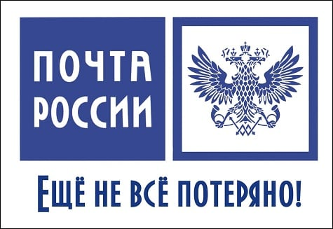 Ненадёжная работа Почты России нашла своё отображение в мемах