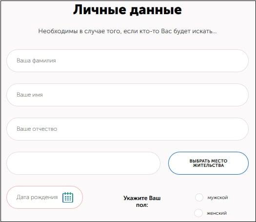 Пройдите регистрацию на ресурсе