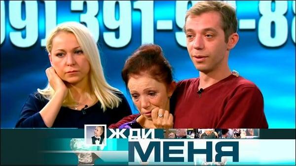 "Ныне проект ""Жди меня"" регулярно выходит на телеканале НТВ"