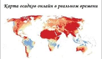Разбираем ресурсы. отображающие карту осадков онлайн