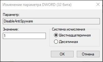 Установите указанное значение параметра