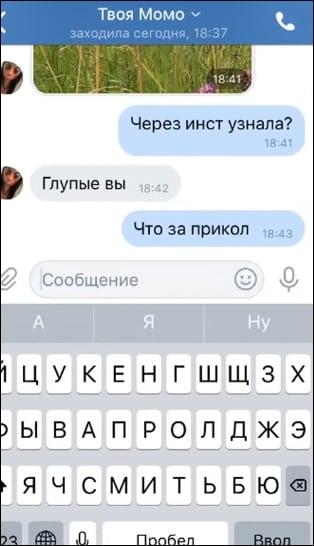 скр10