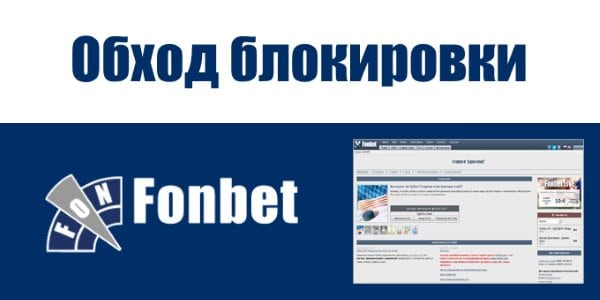 1xbet телефонная version desktop