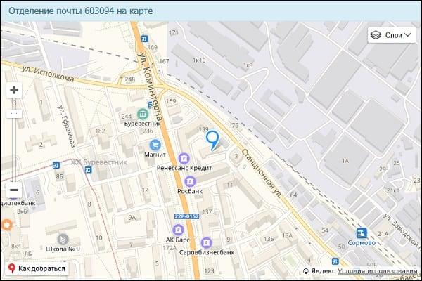 Местоположение отделения на карте