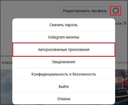Визитка Веб