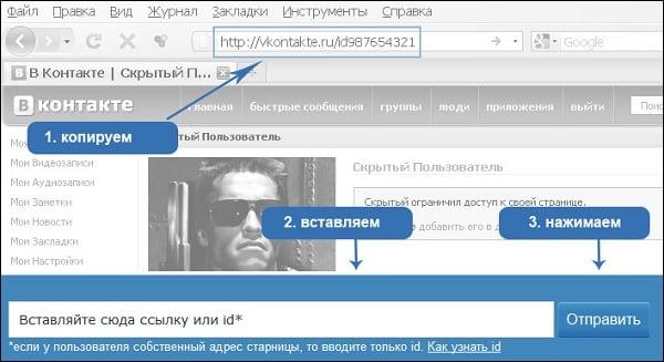 vkontakte.doguran.ru