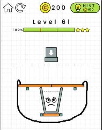 61 уровень