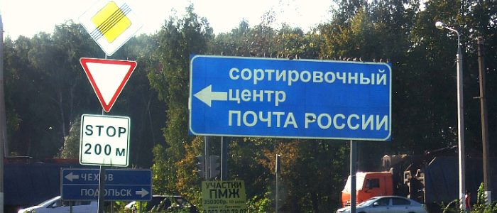 ДТИ Шарапово