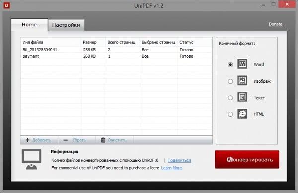Unipdf.com